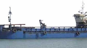 Trailing  suction split hopper dredger 1972